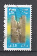 Egypte 2011 Mi Nr 2470  Tempel - Egypt