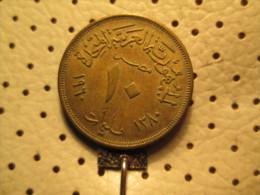 EGYPT 10 Milliemes 1960  # 3 - Egypt