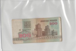 Belarus 200 Roubles 1992 P9 Circulé - Belarus
