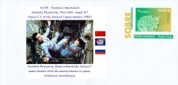 SPAIN, 2016 USSR / Russian Cosmonauts, Anatoly Berezovoy, 1942-2014, (aged 72) Soyuz T-5, To The Salyut 7 Space Station - Space
