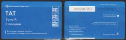 Russia 2015 Ticket For Moscow Tramway Bus Trolleybus - Europe