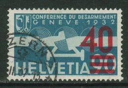 Suisse//Schweiz//Svizerra // Switzerland//Poste Aérienne   No. 24