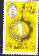 Bahrein - Ährenzweig, Zahnrad, Karte Von Bahrain, Porträt Des Emirs (Mi.Nr. 247 I) 1976 - Gest. Used Obl - Bahrain (1965-...)