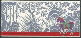 Hongkong 1990 Chinesisches Neujahr: Jahr Des Pferdes 581 MH I Postfrisch (D8572) - Hong Kong (...-1997)