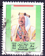 Bahrein - Emir Scheich Isa Bin Salman Al-Khalifa (Mi.Nr. 403) 1989 - Gest. Used Obl - Bahreïn (1965-...)