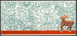 Hongkong 1991 Chinesisches Neujahr: Jahr Des Schafes 605 MH Postfrisch (D8569) - Hong Kong (...-1997)