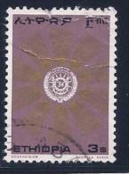 Ethiopia, Scott # 805 Used Sunburst, 1976, Space Filler, Top Damage - Ethiopia