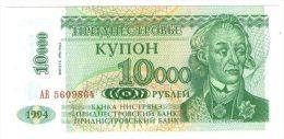 Transnistria 10.000 Rublei 1994 - Billets