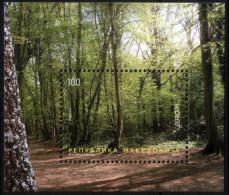 Macedonia 2011 Europa CEPT, Forest, Block, Souvenir Sheet MNH - Europa-CEPT
