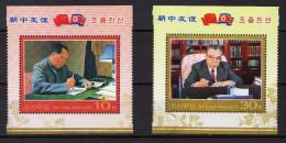 Corée Du Nord 2012 - Mao - Mao Tse-Tung