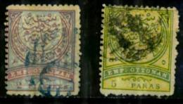 Turquie Y&T N° 75.71.oblitérés - 1858-1921 Empire Ottoman