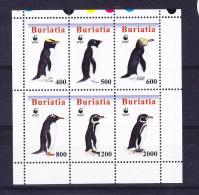 BURIATIA_ WWF  ** MNH .  (5R89) - Pingouins & Manchots