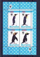 BURIATIA_ WWF  ** MNH .  (5R91) - Pingouins & Manchots