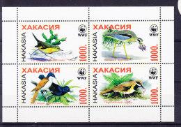 HAKASIA_, OISEAUX, WWF, ** MNH .  (5R138) - Non Classificati