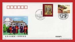 """CHINE + ONU 1997 :  Enveloppe 1er Jour """" LES GUERRIERS D'ARGILE """". Parfait état. FDC - Emissions Communes"""