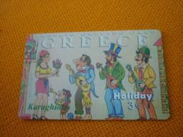 Shadow theatre Karaghiozis Karagiozis guitar Turkey related - Greece prepaid phonecard - 5000 copies only (mint)