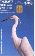 GREECE PHONECARD BIRD KRYPTOTSIKNIAS -X1121- 250000pcs-5/01-USED - Vogels