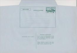 Katanga 1960. Aérogramme à 5 F. Texte Bilingue Français - Swahili. Personnes Sortant D´un Boeing - Katanga