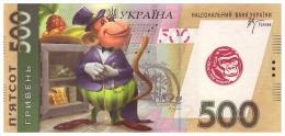 UKRAINE. 2016 - YEAR OF MONKEY. 500 UAH. MONKEY THE RICH. Funny Pocket Calendar - Calendars