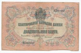 Bulgaria 20 Leva Zlato Gold 1903. Orlov P-9 - Bulgarie