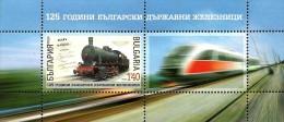 Bulgaria - 2013 - 125 Years Of Bulgarian State Railways - Mint Souvenir Sheet - Nuovi