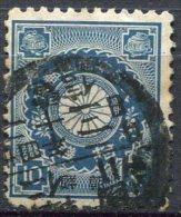 Corée    Empire   Bureaux Japonais             N° 9  Oblitéré - Korea (...-1945)