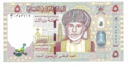 Oman 5 Rials 2010 UNC S/N A1 .LL. - Oman