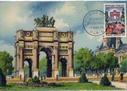 Paris (75) Carte Maximum Arc Triomphe Tuileries Roses  1959 Barré Dayez état Superbe - Cartes-Maximum