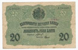 Bulgaria 20 Leva Zlato Gold ND 1916. P-18 - Bulgaria
