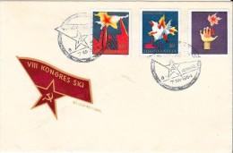 JUGOSLAVIJA 7 XII 1964 - 1945-1992 République Fédérative Populaire De Yougoslavie