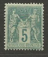 SAGE N� 74 NEUF** LUXE  SANS CHARNIERE / MNH