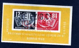 DDR Gestempelt Ersttag Block 7 DEBRIA Leipzig 28.8.1950, Michel 140,00 - DDR