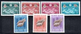 CI971 - MALDIVE MALDIVES 1963 , Yvert  N. 117/123 ***  MNH  . Fame Hunger - Maldive (...-1965)