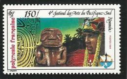 "Polynésie Française 1984 N°122 ""4e Festival Arts Pacifique Sud"" Neuf ** - French Polynesia"
