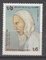 BANGLADESH, 1990,  1st Death Anniversary Of Lalan Shah, Poet,  MNH, (**) - Bangladesh