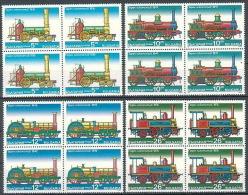 BULGARIA 1996 TRANSPORT Vehicles TRAINS LOCOMOTIVES - Blocks Of 4 MNH - Trains