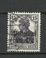 German Occupation Ober-Ost 1918 Michel 7 O RIGA Latvia - Occupation 1914-18