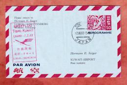 Aerogramme, First Flight, Erstflug Tokyo - Kuwait LH 649, 7.7.1963 (88746) - Aerogramas
