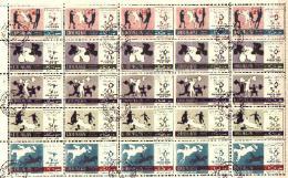 KHOR FAKKAN 1965 JEUX PANARABES  BF 25 TIMBRES MICHEL 33/37 (°) - Francobolli