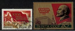 *B1* - Russia & URSS 1981-  26° Comgresso Del Partito Comunista Sovietico.-  2 Val. Oblit. -  Perfetti - 1923-1991 USSR