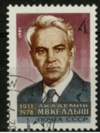 *B1* - Russia & URSS 1981- 70° Anniversario Nascita Di  M.V.Keldysh,  Accademico -  1 Val. Oblit. -  Perfetto - Usati