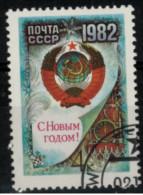 *B1* - Russia & URSS 1981 -  Nuovo Anno 1982 -  1 Val. Oblit. -  Perfetto - Usati