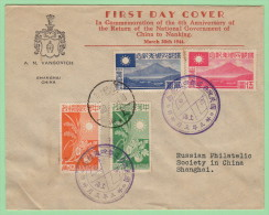 CHI (Jap. Occ.) SC #9N101-4 FDC  1944 Puppet Government At Nanking, 4th Anniv. - 1912-1949 Republic