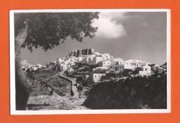 GRECE - PATMOS. Chora - PHOTO !!! - Grèce