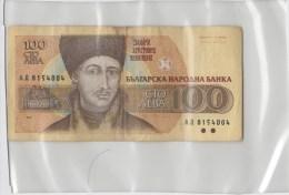 Bulgarie 100 Leva 1991 P102a Circulé - Bulgaria
