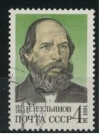 *B1* - Russia & URSS 1981 - 150° Anniversario Nascita Di J.N. Uljanov, Padre Di Lenin -  1 Val.  Oblit. -  Perfetto - 1923-1991 URSS