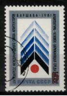 *B1* - Russia & URSS 1981 - 14° Congresso Internazionale Degli Architetti A Varsavia -  1 Val.  Oblit. -  Perfetto - 1923-1991 URSS
