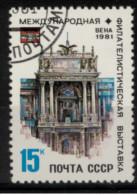 """*B1* - Russia & URSS 1981 -  """"Wipa 81""""  Esposizione Filatelica Internazionale A Vienna-  1 Val.  Oblit. -  Perfetto - 1923-1991 USSR"""