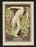 Greece Scott #555, 1953, Hinged - Grèce