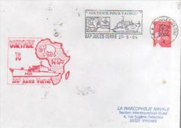 "BAP ""JULES VERNE""  ""Soutenir Pour Vaincre  Corymbe 76  27/05/04 - Postmark Collection (Covers)"